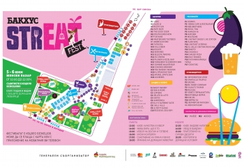 StrEAT-Fest_2021_map