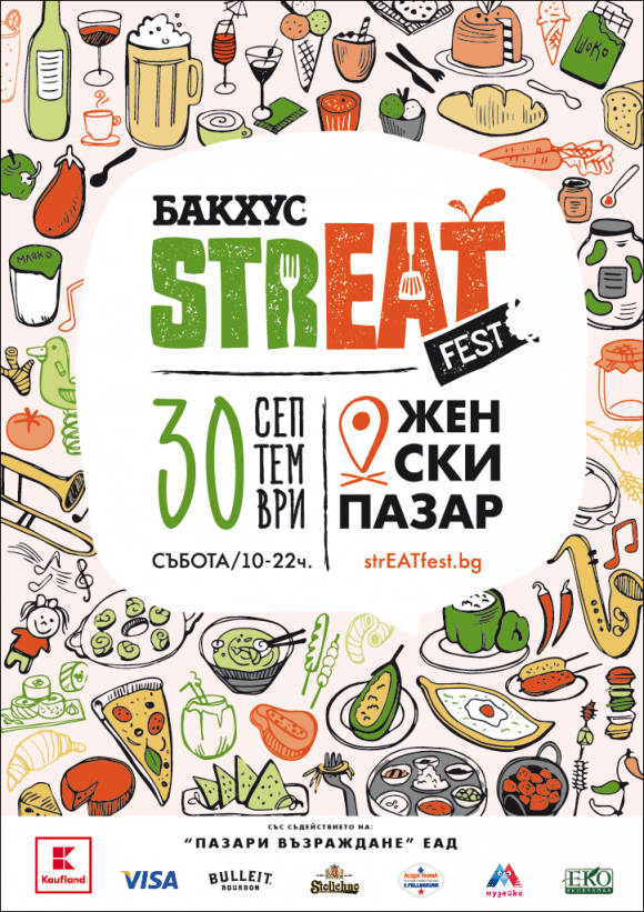 "BAKHUS ""StrEAT FEST"" 2017 ON THE WOMEN'S MARKET"