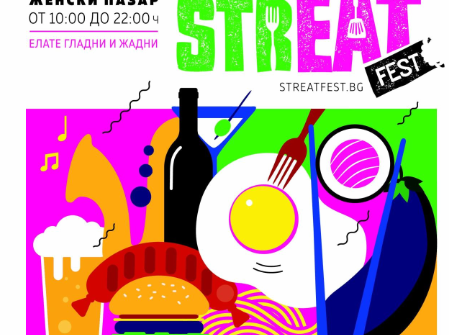 BACCHUS StrEAT FEST 2018 ONCE AGAIN AT ZHENSKI PAZAR MARKET ON JUNE 9 AND 10