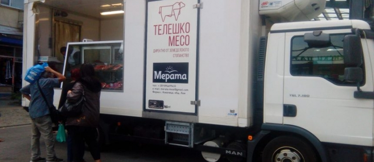 "EVERY THURSDAY – FRESH VEAL FROM THE MERATA FARM"", VILLAGE OF KOVACHITSA, LOM MUNICIPALITY AT ZHENSKI PAZAR MARKET"