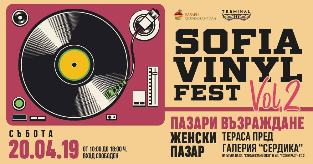 SOFIA VINYL FEST Vol.2 – 20 April 2019