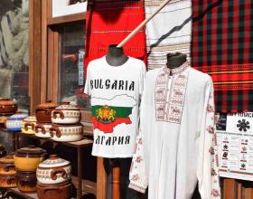 пазарът българия