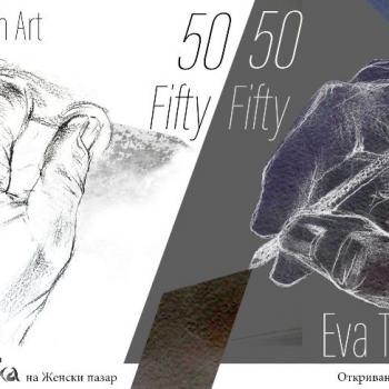 Pokana-50_50_FiftyFyfty-1 (3)
