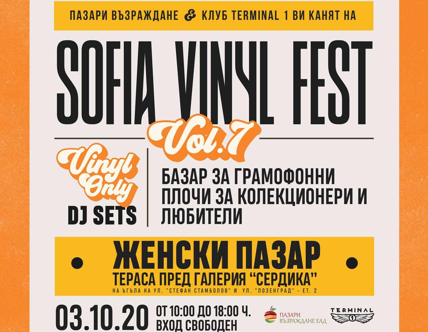 The seventh edition of SOFIA VINYL FEST will once again gather record sellers from all over the country