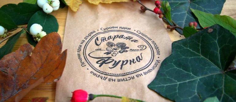 Старата фурна – традиция в печенето от 1936 г.