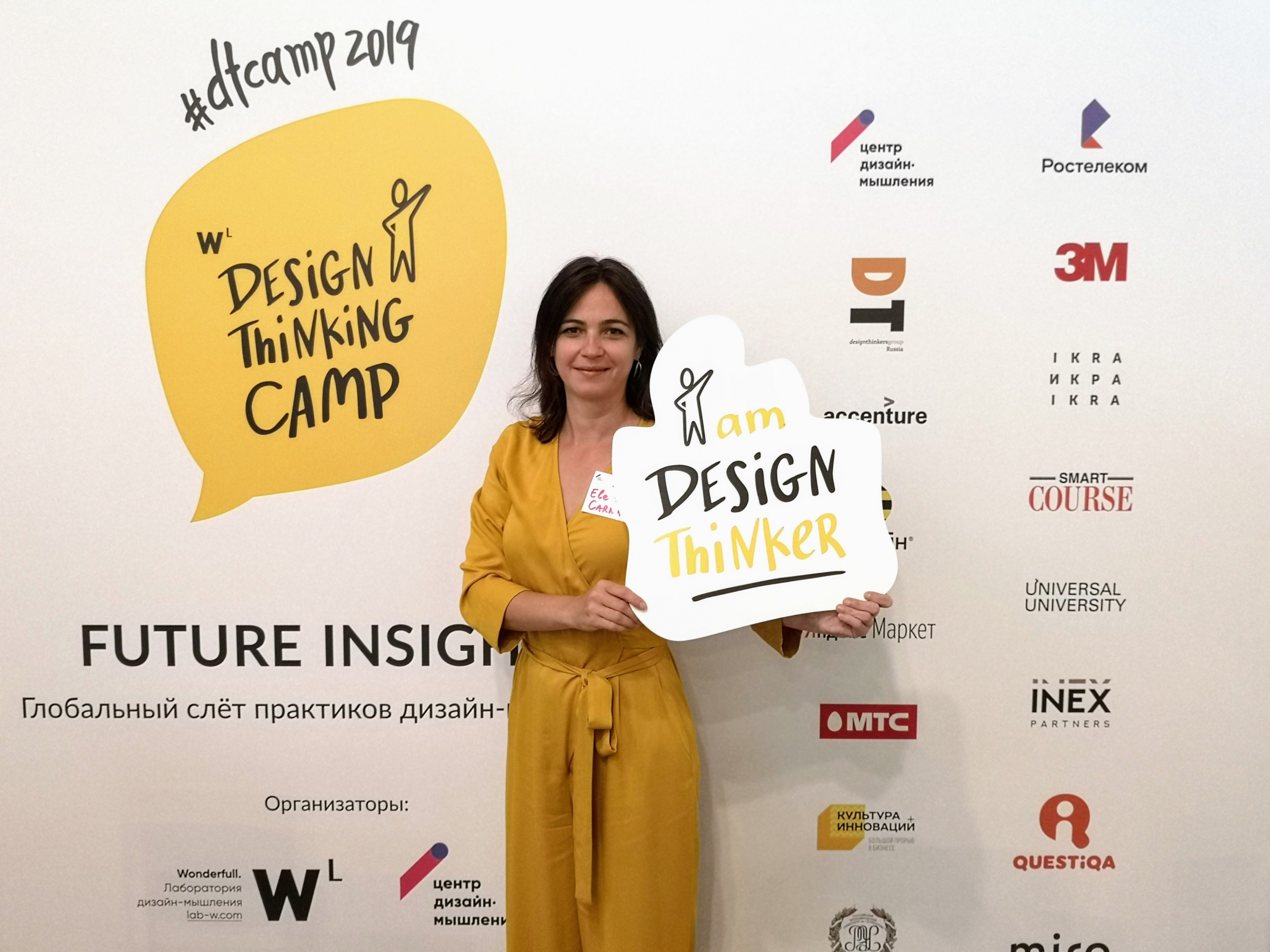 Фабрика 360 – станете дизайнер на живота си