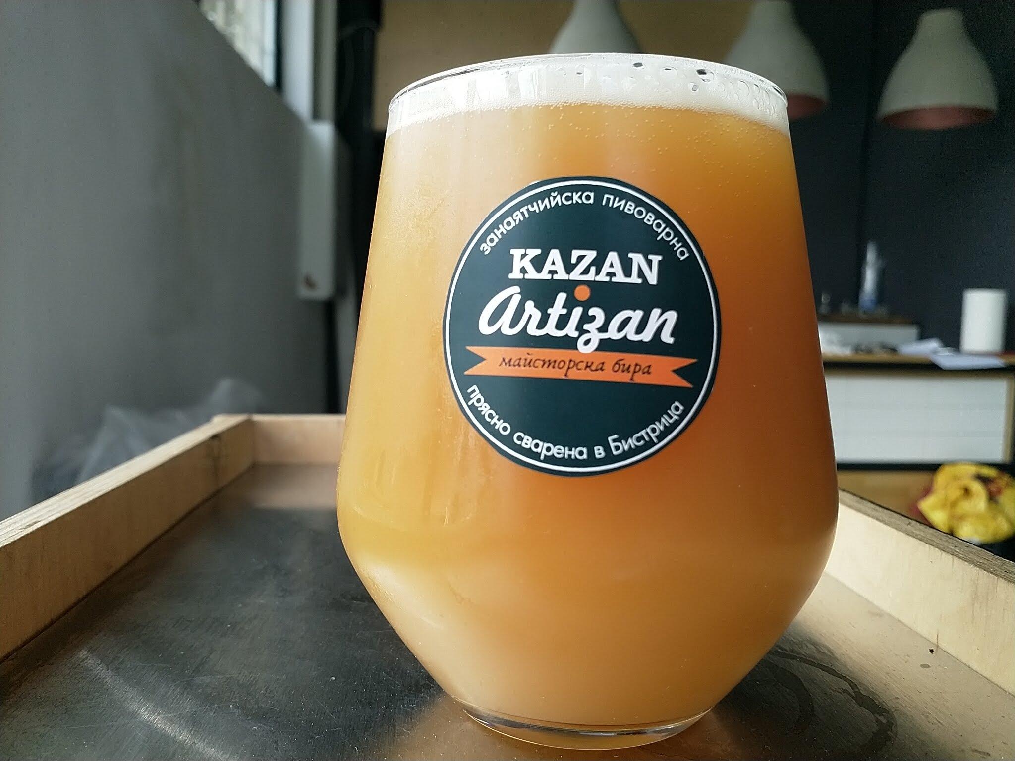 Kazan Artizan – новото крафт бирено удоволствие